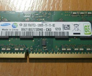 Оперативная память SODIMM Samsung 2Gb DDR3